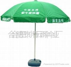 湖南長沙廣告促銷帳篷