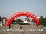安徽合肥廣告拱門