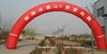 上海廣告拱門