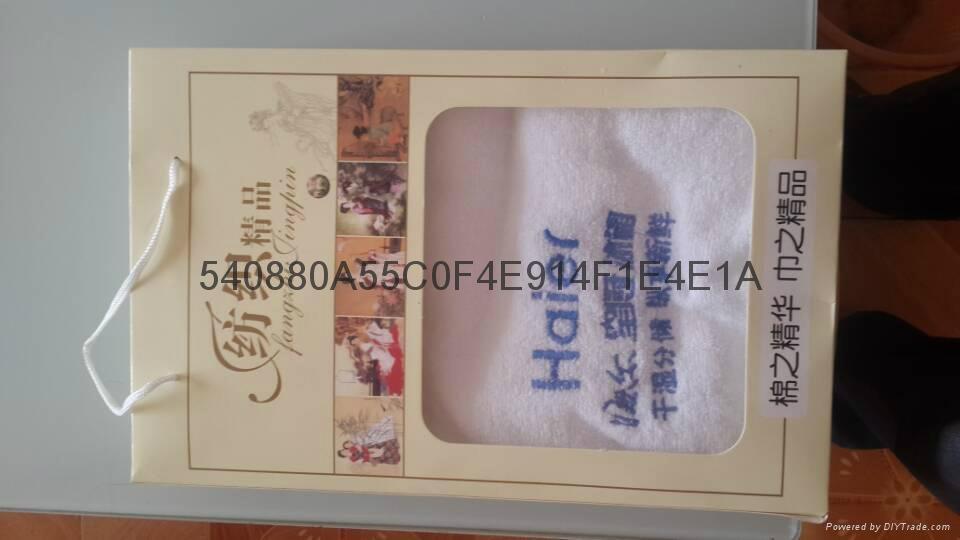 安徽合肥廣告禮品毛巾浴巾 1