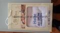 安徽合肥广告礼品毛巾浴巾 1