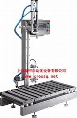 中桶大桶稱重式灌裝機FM-SW/20/200L