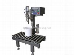 Weighing Filling Machine FM-SW20L