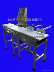 输送式重量检测机WS-N320(10g-5kg)