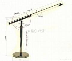 LED觸摸調光商務臺燈