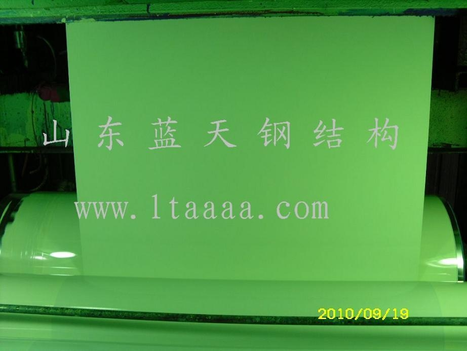 Color coated steel sheet in coils 1