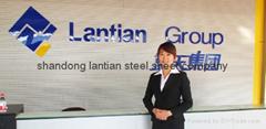 Shandong Lantian Steel Structure Project CO. Ltd