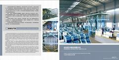 PPGI / Prepainted steel coils