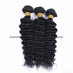 Brazilian Deep Wave Hair Bundles Deal 100% Remy Human Hair Extension