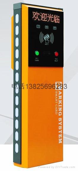 停車系統設備 1