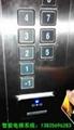 刷卡智能電梯
