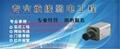 上海監控安裝