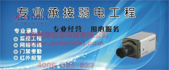 上海监控摄像机 2