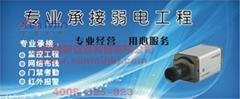上海弱电综合布线