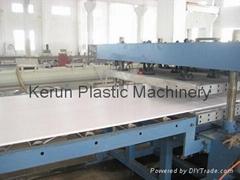 塑料建筑模板生产线