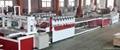 塑料建筑模板生产线 3