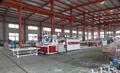 塑料建筑模板生产线 4