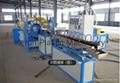 PVC 纤维增强管生产线