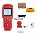 X-100 PRO X100 PRO Key Programmer and Odometer Adjustion