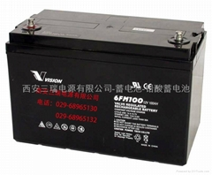 西安6FM40U-X工業正能量防寒防水三瑞蓄電池