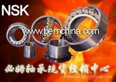 22320 BK+H2320X型NTN進口調心滾子軸承專賣