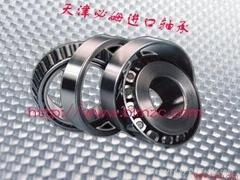 現貨32028-X天津必姆FAG進口圓錐滾子軸承