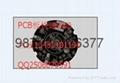 供应顺德大良白色油墨的铝基板PCB板打样和批量 3