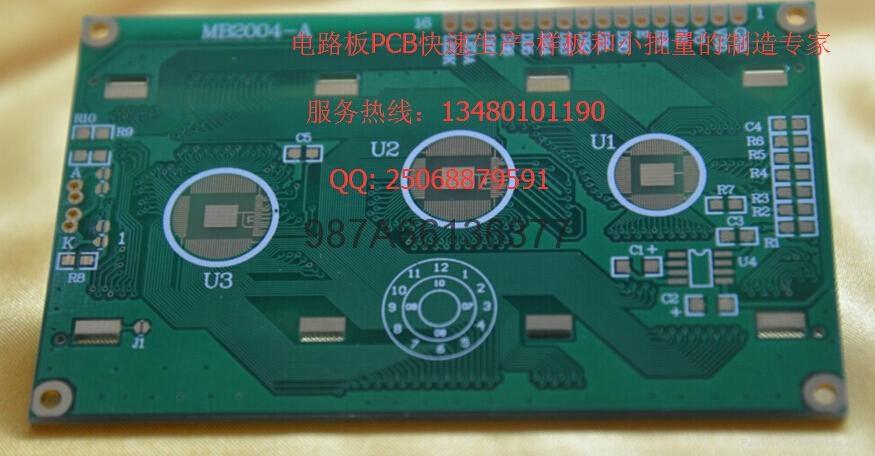 供应顺德大良白色油墨的铝基板PCB板打样和批量 4
