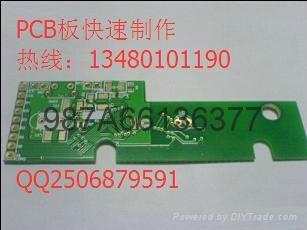 供应深圳黑色油墨FR4刚性电路板批量PCB快板打样 1