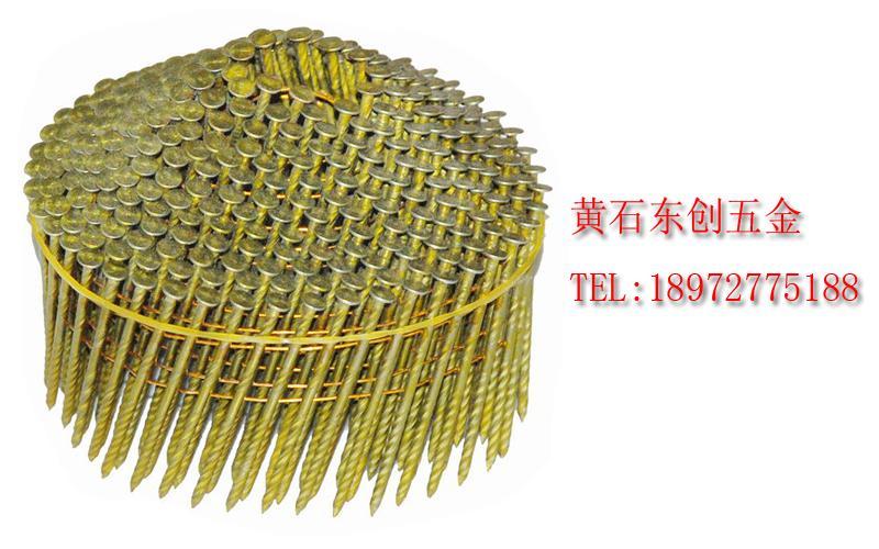 湖北廠家低價直銷2.3*50螺紋卷釘 1