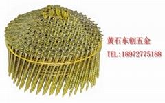 湖北廠家低價直銷2.3*50螺紋卷釘