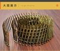 湖北廠家低價直銷2.3*50螺紋卷釘 2