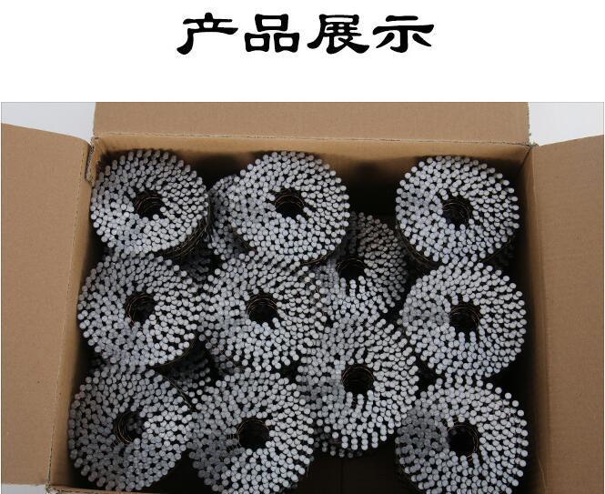 湖北廠家低價直銷2.3*50螺紋卷釘 5