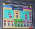 自動塗裝控制系統