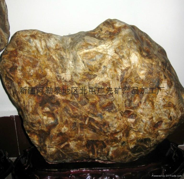 奇石变质岩 3
