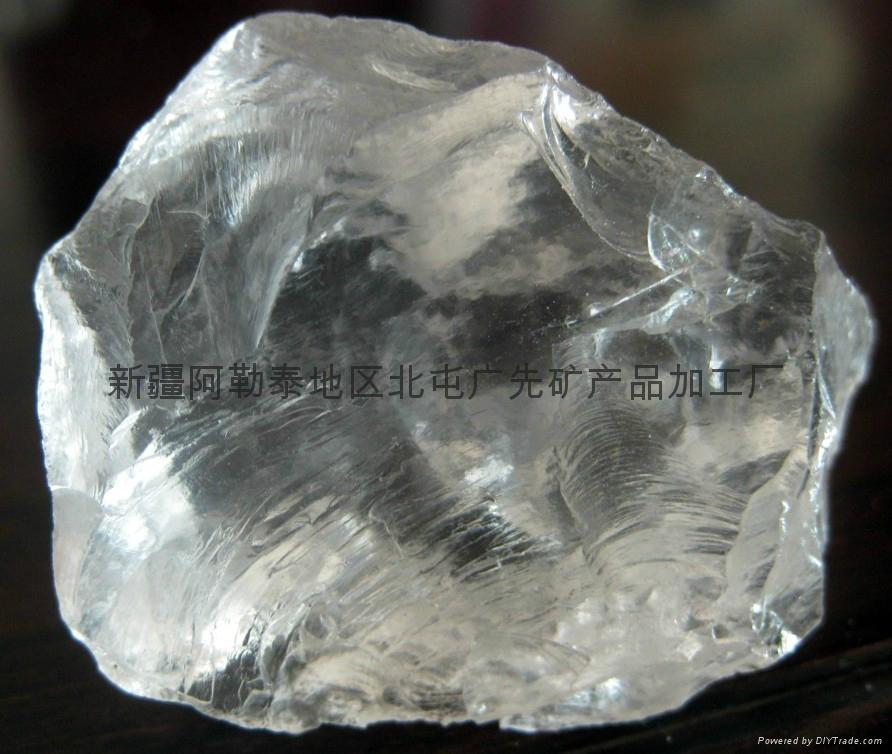 新疆原產星光石 1