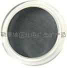 電氣石負離子粉(tourmaline  ) 4