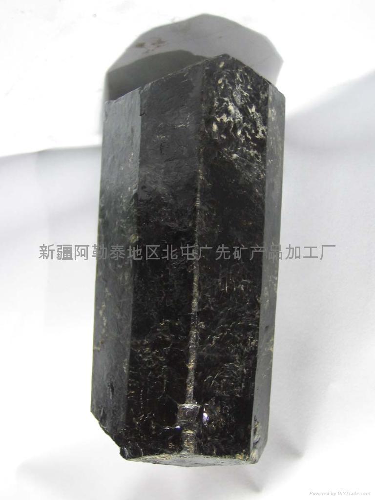 黑色電氣石 2