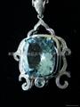(纯天然)新疆方形海蓝宝石吊坠