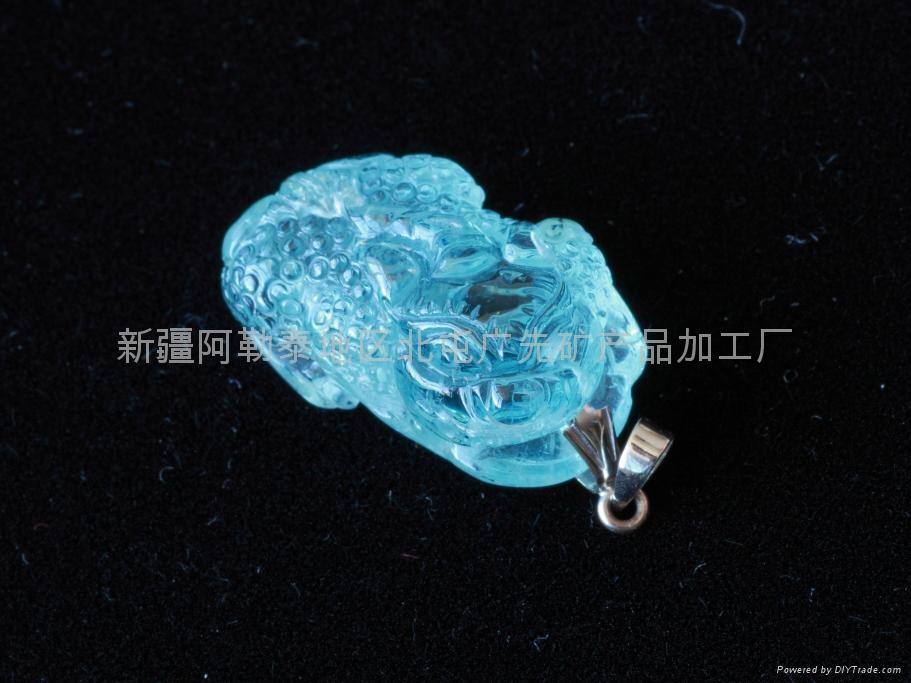 新疆精美海蓝雕刻貔貅(特惠价) 1