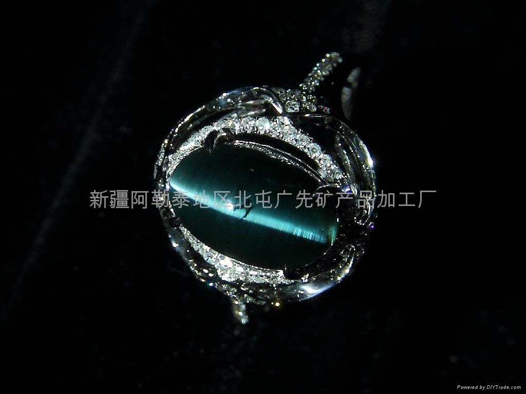 (天然)新疆蓝猫眼戒指(特惠价) 1