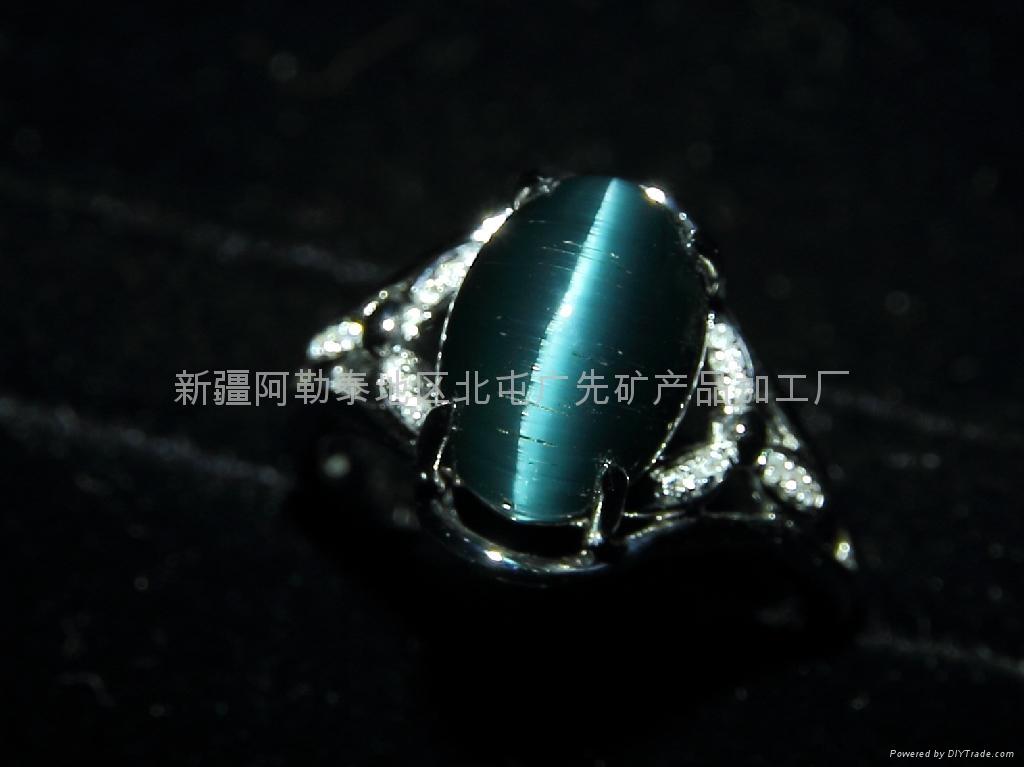 (纯天然)新疆蓝猫眼戒指(特惠价) 1