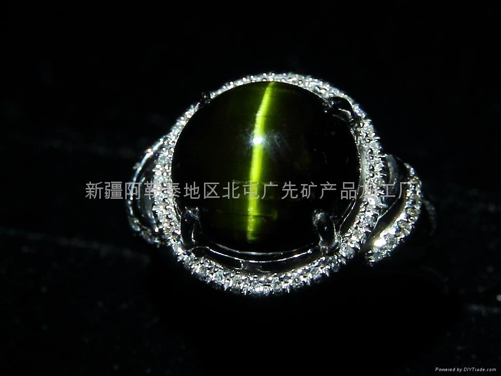 (   )新疆綠貓眼戒指(特惠價) 1