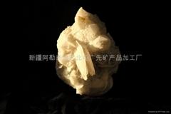 (純天然)白水晶方解石礦標