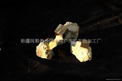 (纯天然)黄铁矿矿标