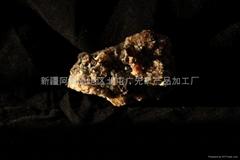 (   )閃鋅方鉛