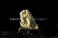 (天然)绿萤石矿标