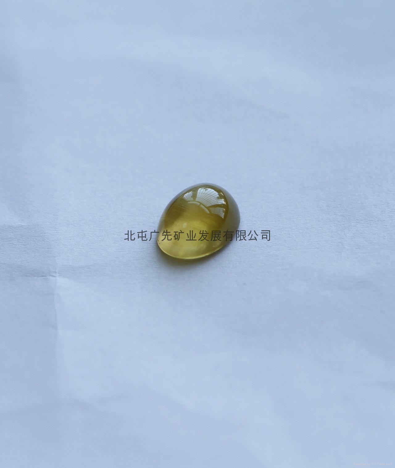 新疆阿勒泰产优质黄色海蓝宝石猫眼(七夕大优惠) 2