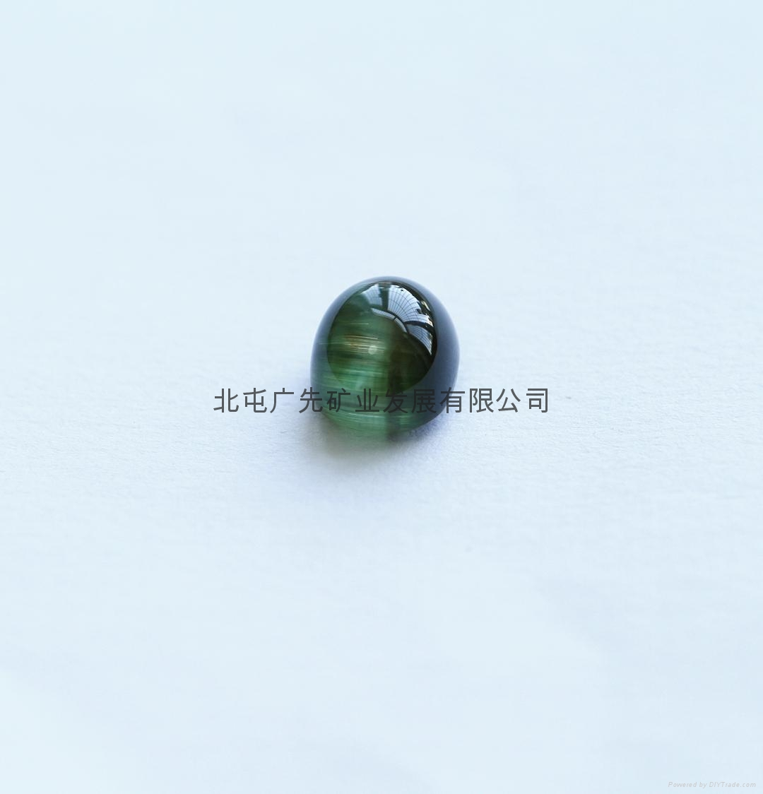 新疆阿勒泰产绿猫眼碧玺裸石(椭圆形)七夕优惠款 1