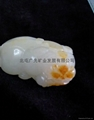 新疆和田产优质天然和田玉籽料原石雕刻吊坠(国庆活动款) 2